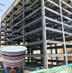 Sale熱い水はAntirustおよびConversion Rust Steel Structure Paintを基づかせていた