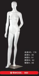 Mannequin femelle (060)