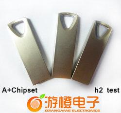 Unidade Flash USB slim/Metal minúsculo disco USB (MO-M251)