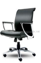 Черный кожаный чехол Office кресло компьютер задачи игры (HC-Coler)