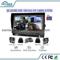 7인치 분리형 버스 트럭 DVR 녹화 시스템 HD 모니터 프론트/리어 뷰 카메라 포함