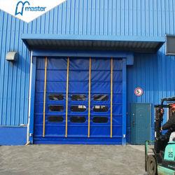 جراج صناعي أبواب تنظيف غرف الكلوريد المتعدد الفينيل عالية السرعة