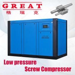 Большое воздуха на заводе для 3.5-5Comrpessor бар винтовой компрессор низкого давления для ПЭТ бутылки удар отрасли