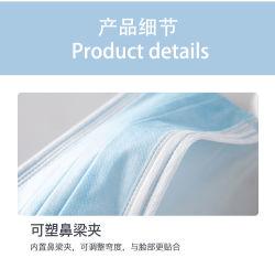 Одноразовые Performance-Price Non-Woven уход за кожей3 слойные с ТЧ 2,5 пылезащитную маску (OEM ODM)
