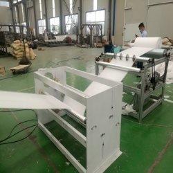 معدات إنتاج القماش المنفوخة