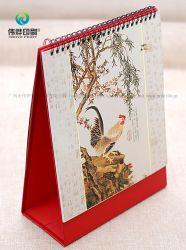 Traditionelles Chinesisches Papierdrucktischkalender/Geschenk