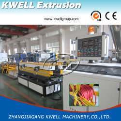 PVC PP引き込み式のDrawtube拡張機械を作る波形の管のホース