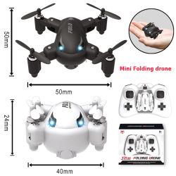 RCのおもちゃRCモデルRCのヘリコプターのQuadcopterの無人機(H0410519)