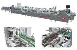 밑바닥 자물쇠 기계 (YL-800PC)를 만드는 물결 모양 판지 상자