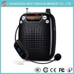 FM教師手のための無線ガイドのマイクロフォンは声のアンプを放す