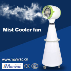 AC Outdoor Grand Air haute pression de l'eau de refroidissement du refroidisseur ventilateur de brumisation Prix Stand