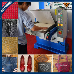 Обработка кожи машины (HG-E120T)