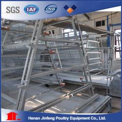 Турецкий Jinfeng клетку принадлежности для кормления птицеводства