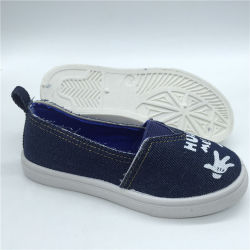 Les enfants à la mode de gros de patiner sur la toile d'injection chaussures chaussures occasionnel (HH0427-9)