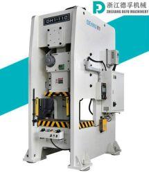 Dh1 Semi-Closed высокой точностью Strong стальная рама Перфорирование Machinedh1 серии