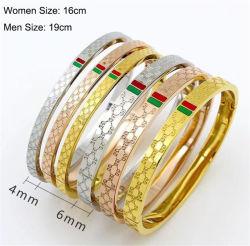 La moda de joyería personalizable Amor pareja de la marca de Joyas de acero inoxidable par grabado pulseras pulseras