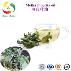 Metha Piperita масло, листья мяты масло, ментол мазь 50% 60% 70% ежедневно химического аромат масла питание аромат масла базового масла