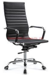 Schwarzer Vinyl-PU-lederner Büro-Stuhl-gewelltes hohes MITTLERES rückseitiges Büro sitzt Schwenker-Büro-Stuhl vor