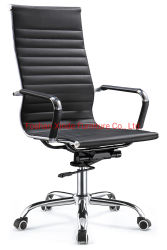 Vinil preto PU Leather Cadeira de escritório grande dentada em meados de back-office de cadeiras de escritório Giratória Cadeira PU