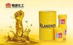 Высокая эффективность Lq-Wb алюминиевого сплава жидкого моющего средства в горячей воде продажи