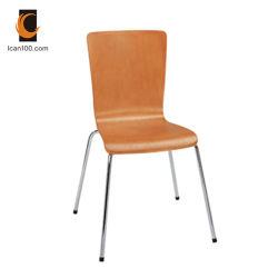 Résistance aux températures élevées Luis cafétéria Fast Food empilables de contreplaqué en bois plié chaise de salle à manger chaises-06003 (RM)