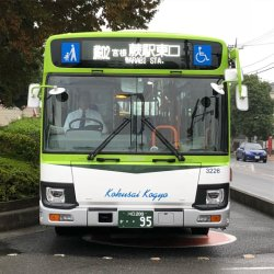 LEDバス宛先表示板(P10-16X96)