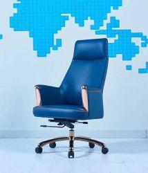Cuir synthétique en acier inoxydable haute Bck chaise de bureau