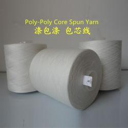 Poli Poli Fios core yarn
