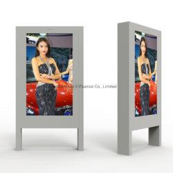"""75"""" pleinement capacitif de plein air/projetés affichage LCD, écran numérique, LCD écran tactile LCD Affichage de publicité"""