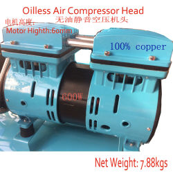 600W petit Oilless silencieux de l'air calme la tête du compresseur