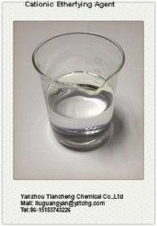 양이온 Reagent (Cationic Starch, CAS No. 3327-22-8에 있는 3 초록색 2 hydroxypropyltrimethylammonium 염화물) Used