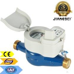 Class C China Lora Water Meter ワイヤレスリモート読み取りスマート 水流量計
