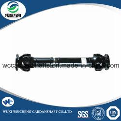 無錫 Weicheng Brand SWC カルダンシャフト / ユニバーサルジョイントシャフト