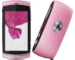 GPS Bluetooth 8MP телефон Vivaz U5 мобильный телефон