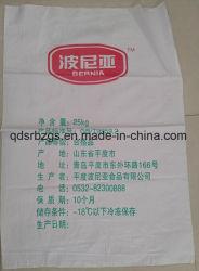 パッキング食糧の高品質のプラスチックPPによって編まれる袋