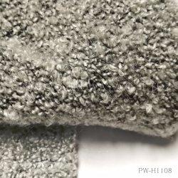Filato di Boucle con elasticità in acrilico/nylon/Spandex