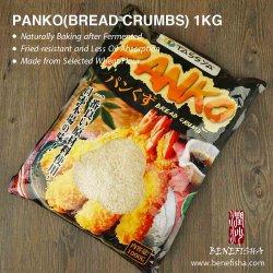 La cocina japonesa tradicional Panko (migas de pan)
