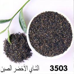При размещении всех детей Super Fine Китая порох зеленого чая 3503 Красота похудение чай