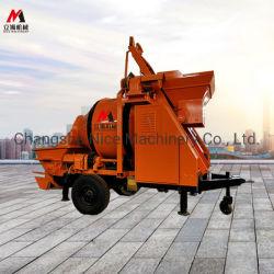 2019新しいデザイン具体的なミキサーの/Concreteのミキサーポンプ/Cementのミキサー