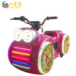 Торговый центр Принц мотор детский парк аттракционов парк развлечений на электродвигателя