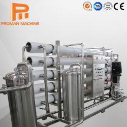 Автоматическая торговая марка Hydranautics мембранные системы обратного осмоса фильтр для воды бумагоделательной машины