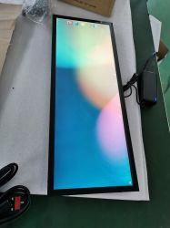 LED ライト付きのアイスキャビネット上部用のバー LCD スクリーン