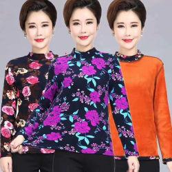Mix Mix de Style de couleur de base des femmes shirts avec le stock de velours pour l'hiver (HY1912)