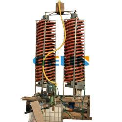 معدات عملية الرمال الحديدية كاملة التجهيزات الخاصة بنهر الشاطئ المغناطيسي