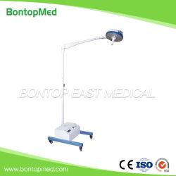 مصباح تشغيل الحامل الطبي لـ OEM ODM للغرفة الجراحية