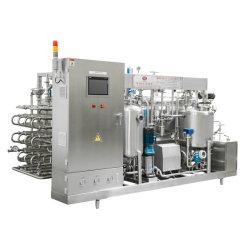 販売のためのフルオートマチックのミルクのヨーグルトの生産ライン酪農場機械