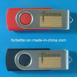 低価格のステンレス鋼USBの駆動機構しかし高品質