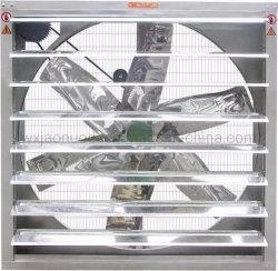 温室効果 / 産業用 / チキンハウス / 負圧排気ファン