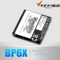 Hot Sale batterij voor mobiele telefoons 1320 mAh voor Moto Bp6X