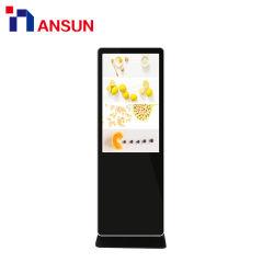 Android autostable USB sans fil Digital Signage Affichage LCD de la publicité
